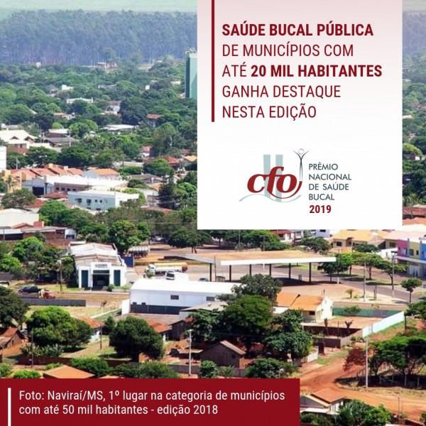 Saúde bucal pública de municípios com até 20 mil habitantes ganha destaque no Prêmio Nacional do CFO