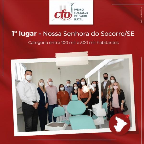 Prêmio Nacional de Saúde Bucal | CFO e CRO-SE entregam cadeira odontológica em N. Sra. do Socorro